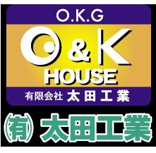 秋田県横手市のリフォーム、オール電化なら有限会社太田工業にお任せください。