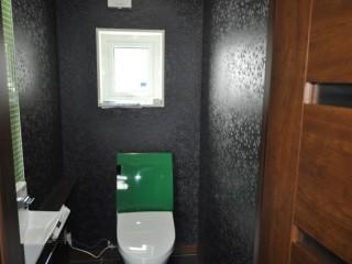 横手市SI邸 トイレ