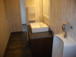 十文字店舗 トイレ 洗面台